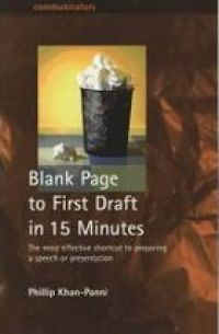cover of Blank Page To First Draft In 15 Minutes