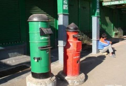 elements of direct mail